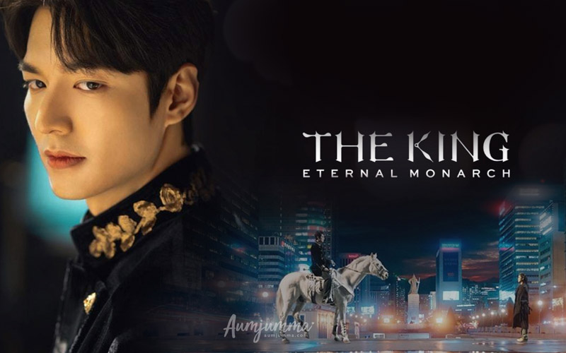 The King The Eternal Monarch