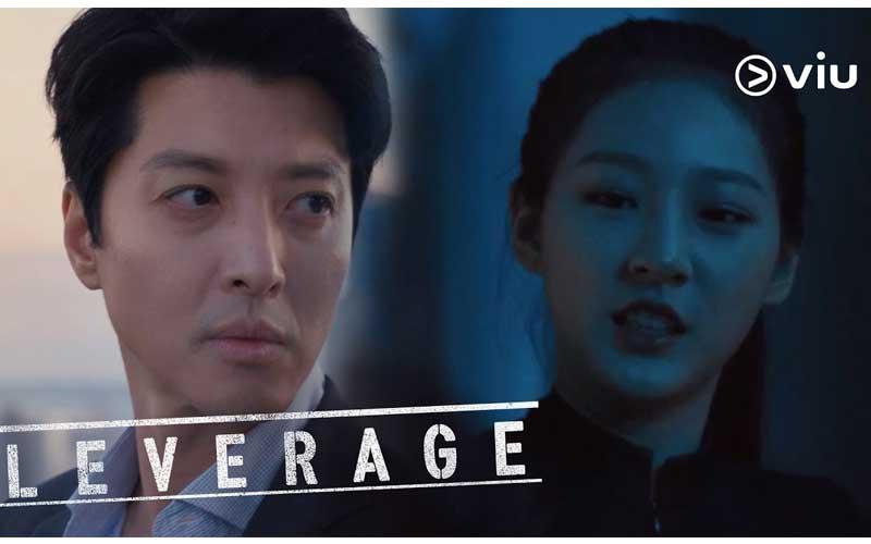 ดูซีรี่ย์เกาหลี