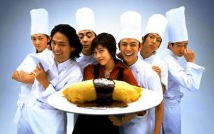 ดูซีรี่ย์ย๊ญี่ปุ่น-สูตรรักข้าวห่อไข่