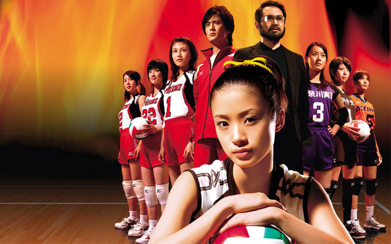ดูซีรีย์ญี่ปุ่น