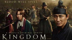 ดูซีรี่ย์ KINGDOM