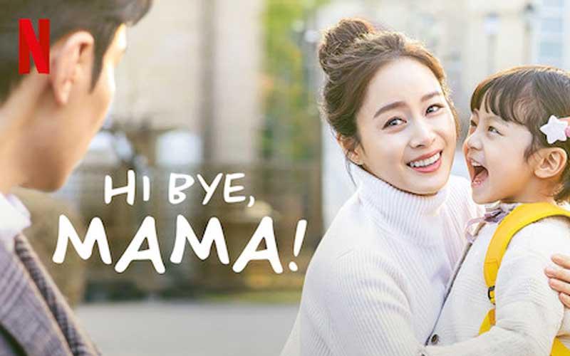 ดูซีรีส์เกาหลี Hi Bye Mama! บ๊ายบายแม่จ๋า - ดูซีรี่ย์