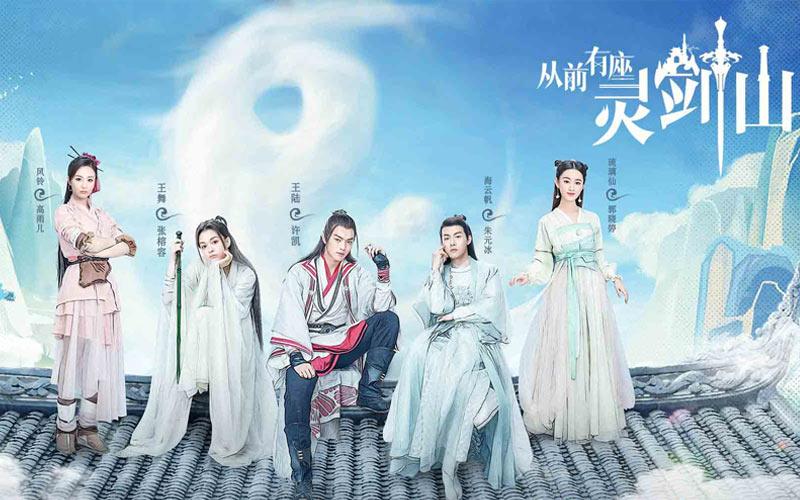 ซีรีย์ออนไลน์-Once-Upon-A-Time-In-Lingjian-Mountain