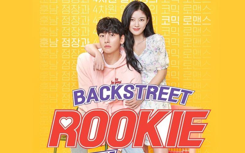 ซีรีส์เกาหลี Backstreet Rookie