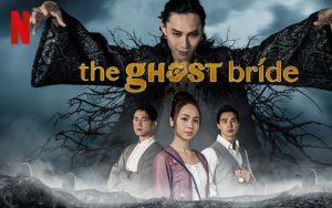 ดูซีรี่ย์ออนไลน์-The-ghost-bride