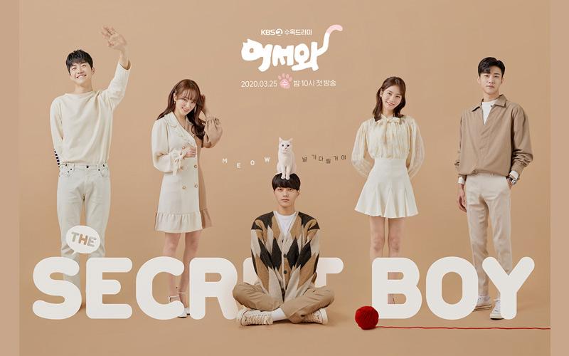 ซีรี่ย์เกาหลี Meow, the Secret Boy