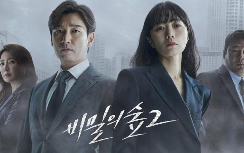 ซีรี่ย์เกาหลี Stranger 2 'อัยการ vs ตำรวจ' ความขัดเเย้งที่ลุกลาม