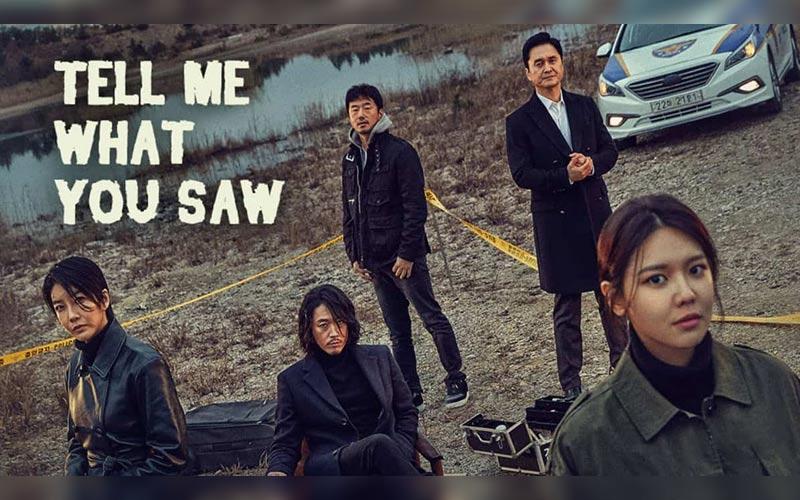 ซีรี่ย์เกาหลี : Tell Me What You Saw