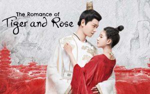 ข้านี่เเหละองค์หญิงสาม the romance of tiger and rose