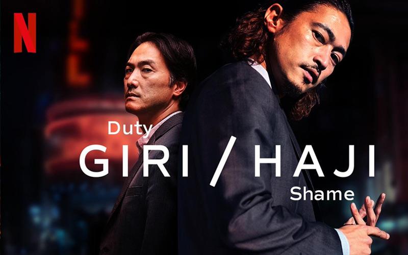แนะนำซีรี่ย์ออนไลน์ ญี่ปุ่น เรื่อง Duty / Shame (Giri / Haji)