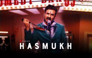 (ซีรี่ย์ออนไลน์) รีวิวซีรี่ย์ออนไลน์อินเดีย เรื่อง Hasmukh