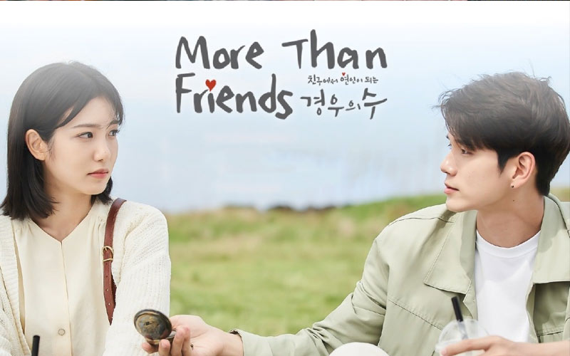 ซีรี่ย์เกาหลี More Than Friends (2020)