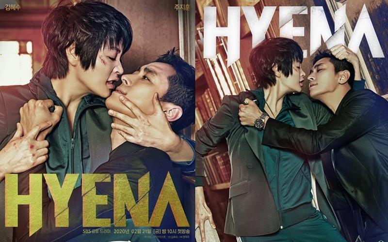 ซีรี่ย์ออนไลน์ เรื่อง Hyena ซีรีส์เกาหลี เล่าถึงเกมกฎหมาย