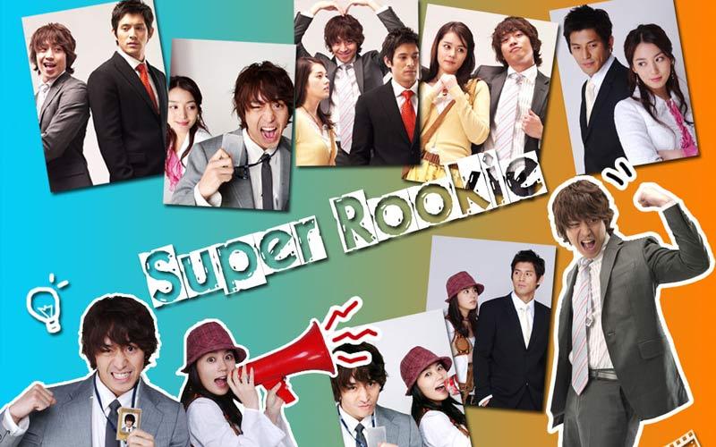 ซีรีส์เกาหลี Super Rookie คอมเมดี้ ที่สร้างกำลังใจ