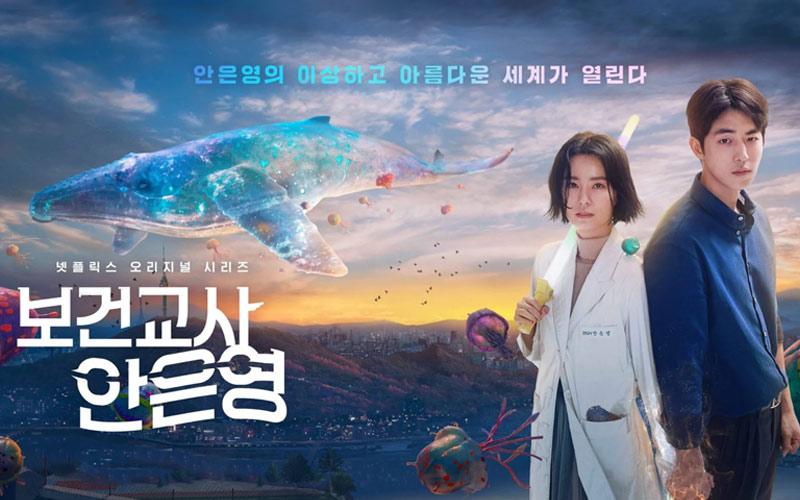 ซีรี่ย์เกาหลี The School Nurse Files ครูพยาบาลแปลก ปีศาจป่วน