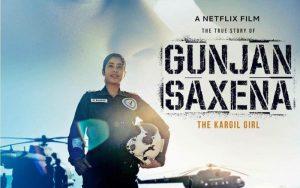 ดูซีรี่ย์ กัณจัญ ศักเสนา ติดปีกสู่ฝัน GUNJAN SAXENA: The Kargil Girl