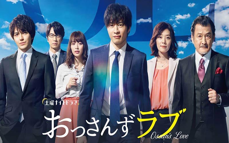 ซีรี่ย์ออนไลน์ ญี่ปุ่น แนะนำเรื่อง Ossan's Love ว่าสนุก