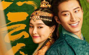 """ซีรีส์จีน The Legend of Xiao Chuo """"จอมนางพิชิตบัลลังก์"""""""