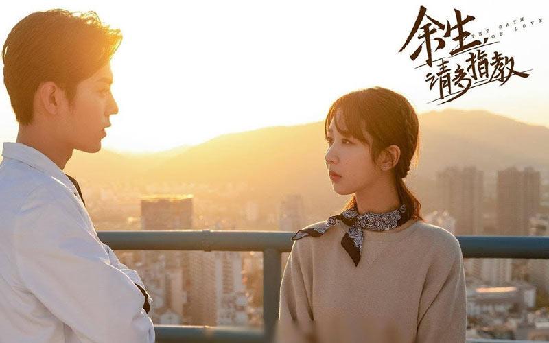ซีรี่ย์จีน The Oath of Love 2020 (คำสาบานแห่งรัก)