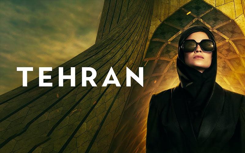 ซีรี่ย์ออนไลน์ เรื่อง Tehran แนะนำให้ลองดูมากนะ