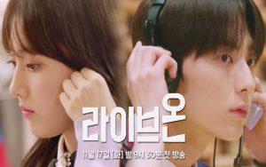 มินิซีรี่ย์เกาหลี 'Live On' (라이브온)