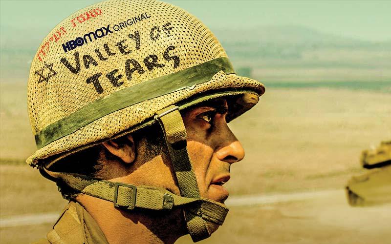ดูซีรี่ย์ Valley Of Tears HBO หนังสงครามจากมุมมองยิวที่โคตรเรียล!