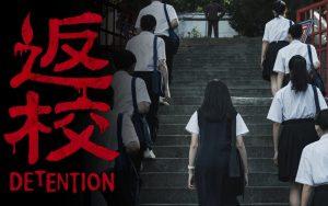ดูซีรี่ย์ออนไลน์ Detention โรงเรียนอาถรรพ์