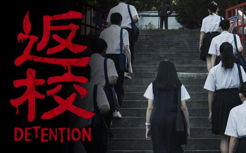 ดูซีรี่ย์ออนไลน์ Detention (Netflix)