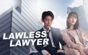 ดูหนังออนไลน์ Lawless Lawyer