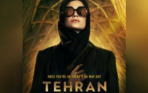 ดูซีรี่ย์ออนไลน์ Tehran ปฏิบัติการสายลับดับนิวเคลียร์