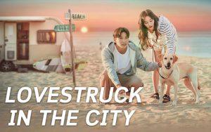 ดูซีรี่ย์ออนไลน์ Lovestruck In The City