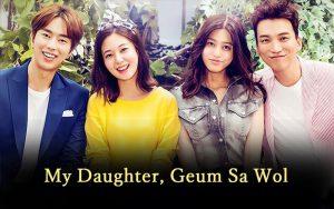 ดูซีรี่ย์ออนไลน์ My Daughter, Geum Sa Wol