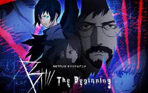 ดูซีรี่ย์ออนไลน์ B The Beginning Ss1-2 Netflix