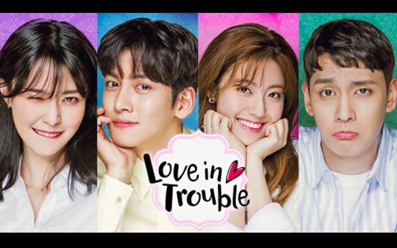 ดูซีรี่ย์ออนไลน์ Suspicious Partner / Love in Trouble