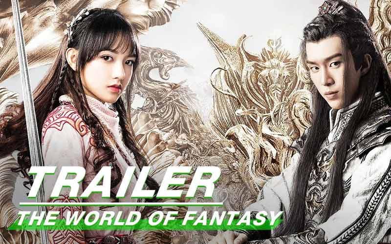 ดูซีรี่ย์ออนไลน์ The World of Fantasy