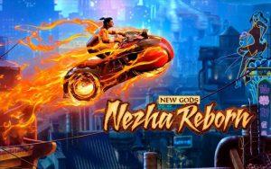 ดูซีรี่ย์ออนไลน์ New Gods Nezha Reborn