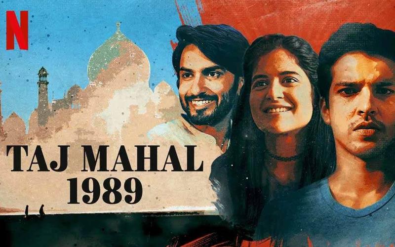 ดูหนังออนไลน์ Taj Mahal 1989